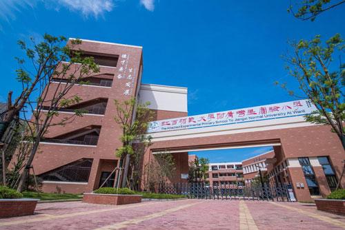 让生命在阳光下自由生长 江西师范大学附属湾里实验小学生态教育新探索